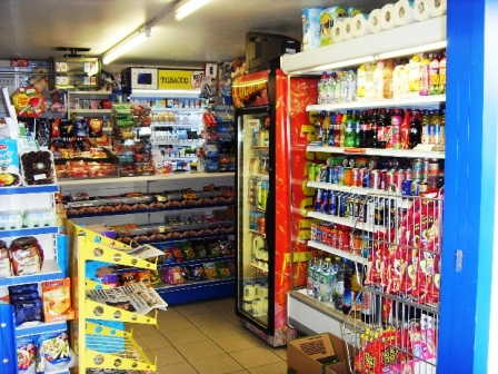 Newsagent and Dry Cleaning Agency in Maryland For Sale
