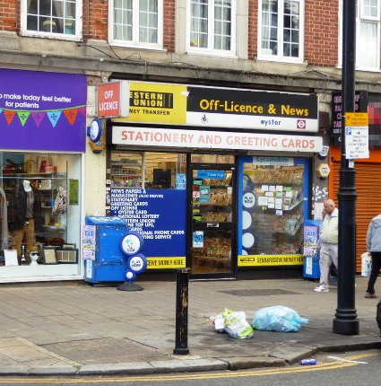 Newsagent, Card Shop, Confectioners, Stationers and Off Licence in North London For Sale