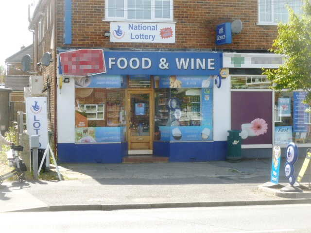 Profitable Semi-detached News, Confectionery, Tobacco, Greeting Cards, Stationery, Slight Convenience Groceries, Full Free off Licence Plus On Line National Lottery, Paypoint, Surrey for sale