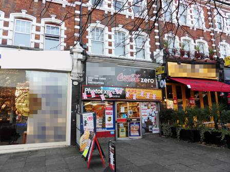 Counter News, Confectionery, Tobacco, Greeting Cards, Stationery, On Line National Lottery (Recently Been Granted An off Licence and Approved For Subway Franchise), North London for sale
