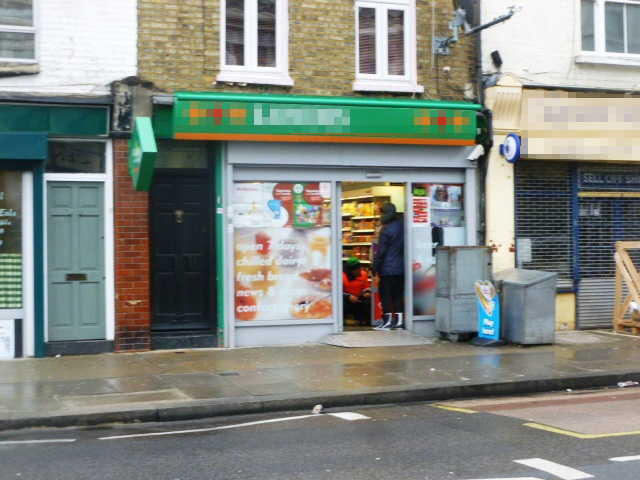 Profitable Counter News, Confectionery, Tobacco, Convenience Groceries, On Line National Lottery, Full Free off Licence, South London for sale