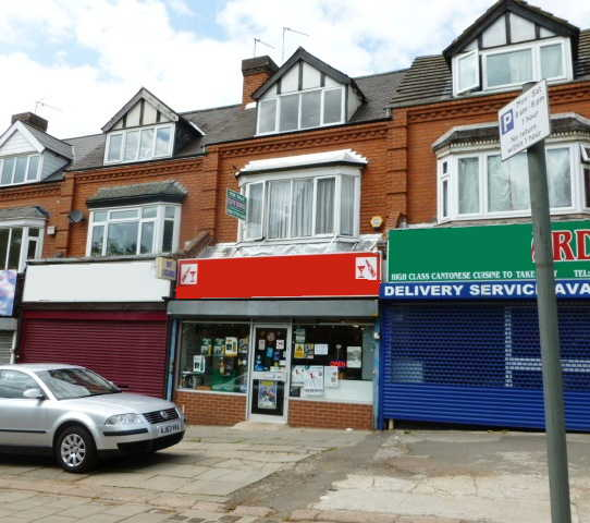 Well Established Freehold Full Free off Licence, Confectionery, Tobacco Plus Teas, Coffee and Sugar, West Midlands for sale