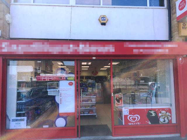 Newsagent, Post Office and Convenience Store in Berkshire For Sale