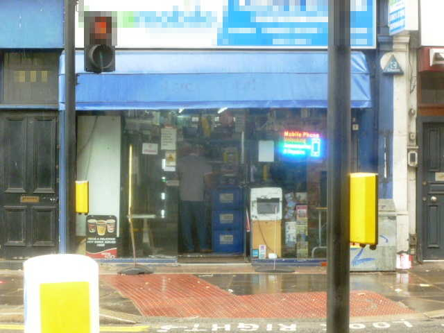 Newsagent, Card Shop and Convenience Store for sale in Central London