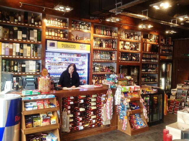Off Licence and Specialist Tobacconist in Tonbridge For Sale