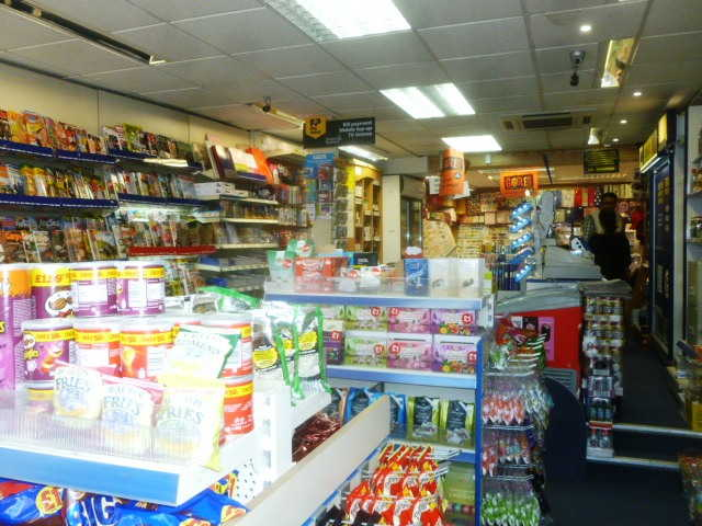 Profitable Counter News, Confectionery, Tobacco, Greeting Cards, Full Free off Licence for sale in Hampshire for sale