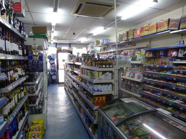 Sell a Newsagent and Off Licence in Richmond For Sale