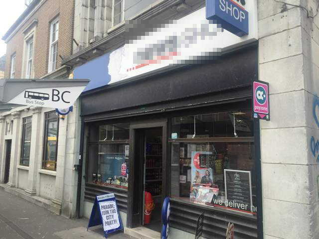 Newsagent in Leicestershire For Sale