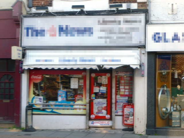 Newsagent and Off Licence in Hampshire For Sale