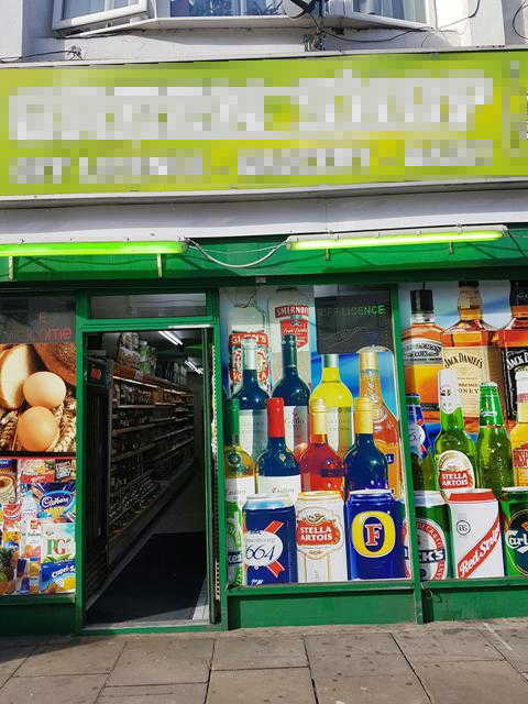 Off Licence and Convenience Store in North London For Sale