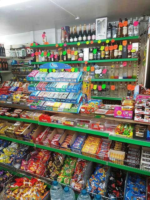 Buy a Off Licence and Convenience Store in North London For Sale
