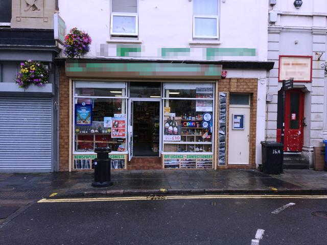 Newsagent and Off Licence in Somerset For Sale