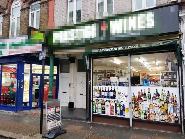 Off Licence in West London For Sale