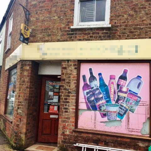 Newsagent and Off Licence in Lincolnshire For Sale