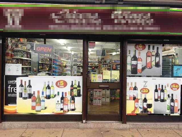 Off Licence in Warwickshire For Sale