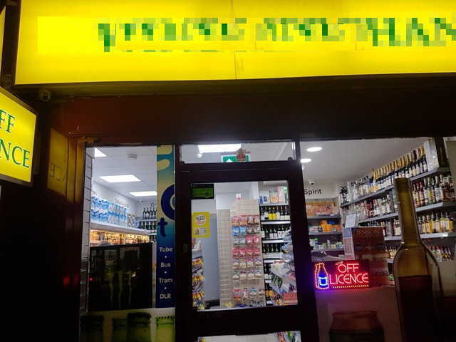 Off Licence in South London For Sale