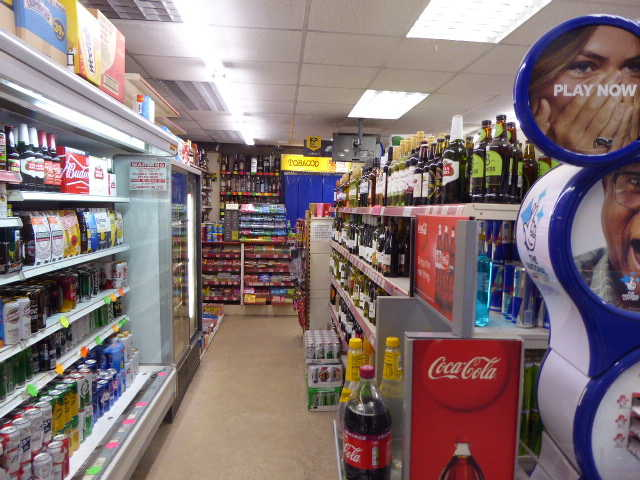 Buy a Newsagent & Off Licence in Buckinghamshire