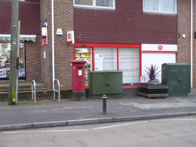 Newsagent & Post Office in Kent For Sale