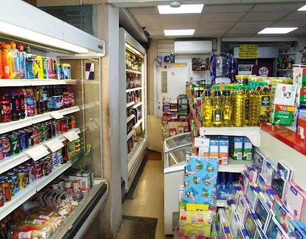Newsagent & Off Licence in Leicestershire For Sale for Sale