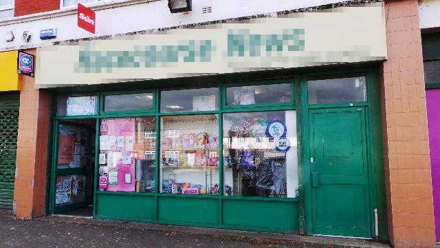 Newsagent in South Wales For Sale