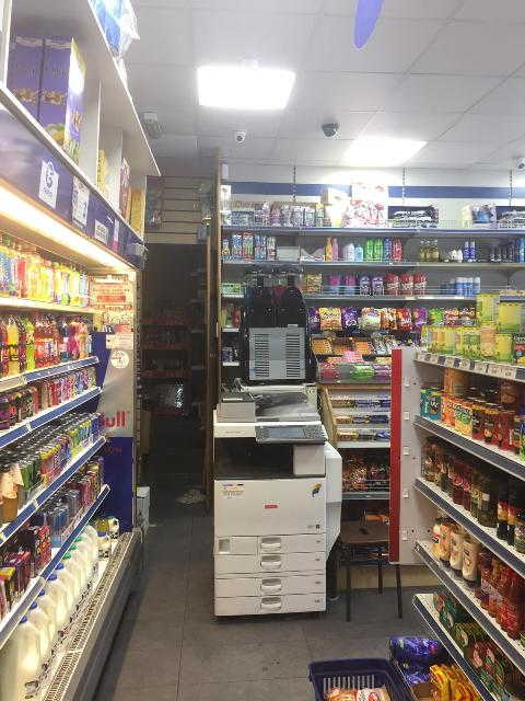 Newsagent in East London For Sale for Sale
