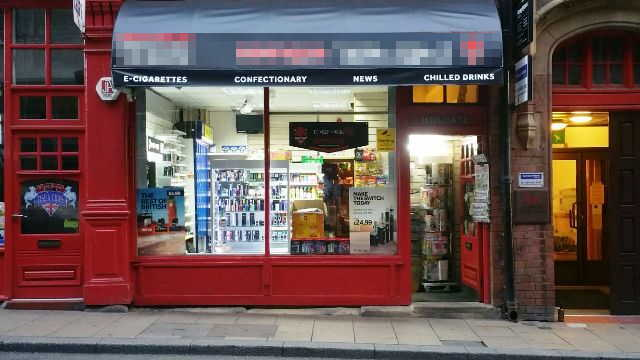 Newsagent in West Yorkshire For Sale