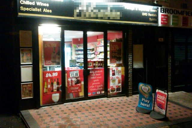 Full Free off Licence, Confectionery, Tobacco Plus Convenience Groceries, West Midlands for sale