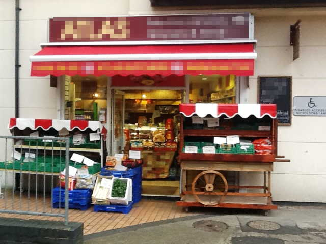Well Equipped Butchers Plus Mediterranean Groceries, Berkshire For Sale