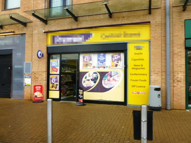 Superbly Fitted Ultra Modern Self Service Convenience Store, Counter News, Confectionery, Tobacco, Full Free off Licence Plus On Line National Lottery (Recently Introduced), Warwickshire for sale