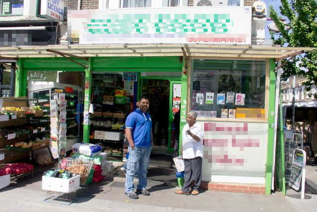 Self Service Convenience Store, Full Free off Licence, South London for sale