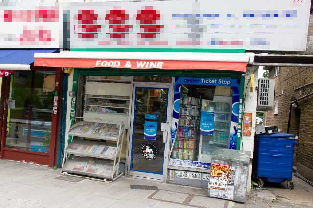 Self Service Convenience Store, News, Confectionery, Tobacco, Full Free off Licence, South London for sale