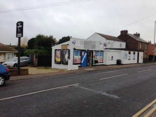 Freehold Detached Village Self Service Convenience Store, Counter News, Confectionery, Tobacco, Full Free off Licence Plus On Line National Lottery, Lincolnshire for sale