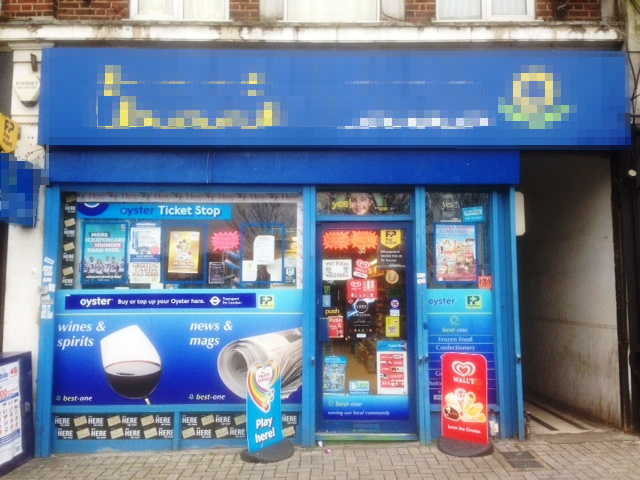 Self Service Convenience Store, Counter News, Full Free off Licence, Middlesex for sale