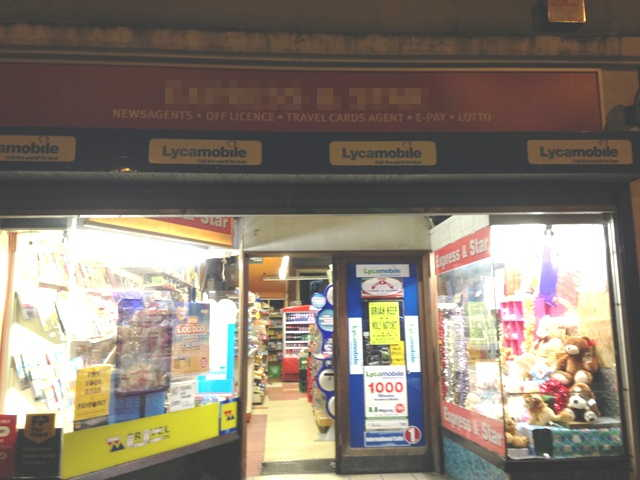 Self Service Convenience Store, Counter News, Confectionery, Tobacco, Full Free off Licence, West Midlands for sale