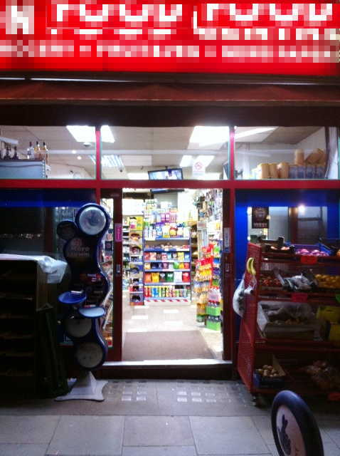 Counter News, Confectionery, Tobacco and Convenience Groceries, Full Free off Licence Plus On Line National Lottery, Central London for sale