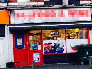 Convenience Store, General Store, Off Licence and Supermarket for sale in South Wales