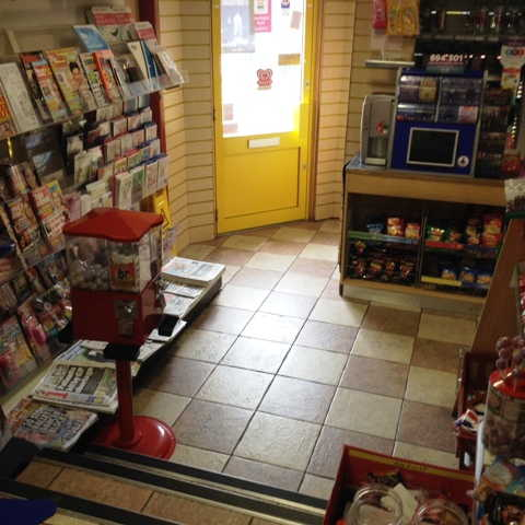 Sell a Convenience Store & Off Licence with accommodation in Devon For Sale