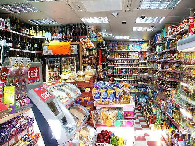 Supermarket and Off Licence in Maryland For Sale