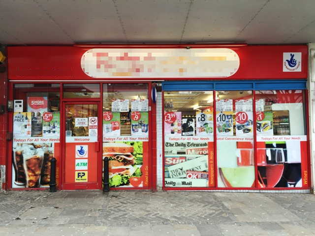 Supermarket in Merseyside For Sale