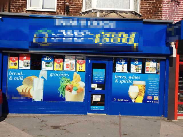 Convenience Store, Newsagent and Off Licence in East Yorkshire For Sale