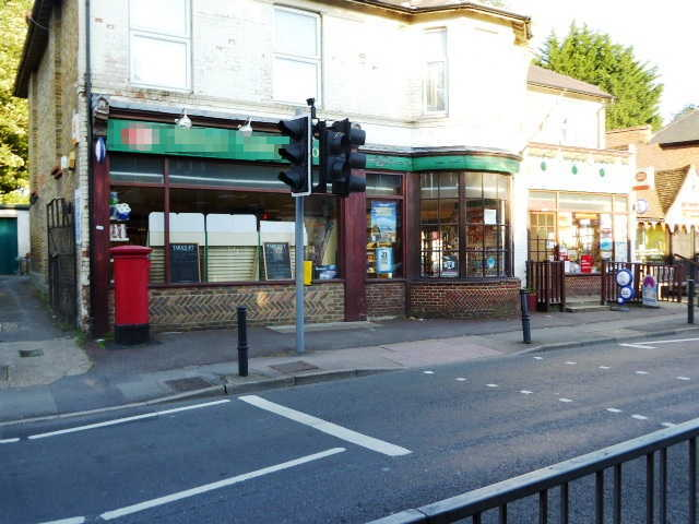 Convenience Store with Post Office local in Surrey For Sale