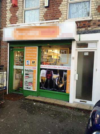 Convenience Store in Berkshire For Sale