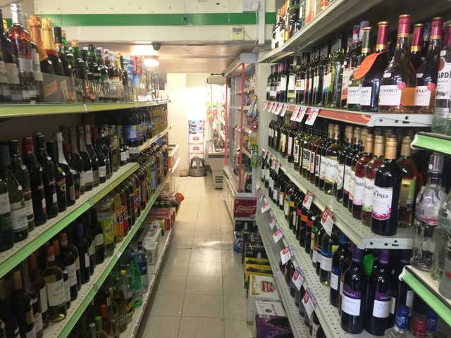 Convenience Store with Off Licence in Louth For Sale