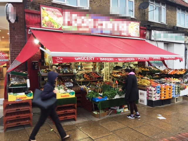 Fruit & Greens Shop, Convenience Store and Butchers in Middlesex For Sale