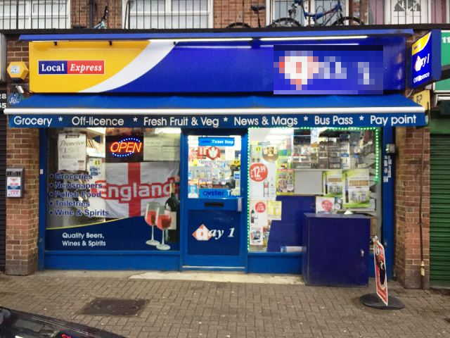 Convenience Store in Hertfordshire For Sale