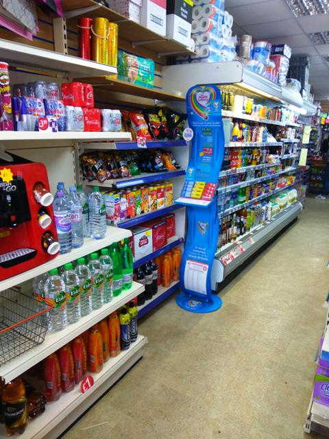 Sell a Village Stores & Post Office in Hertfordshire