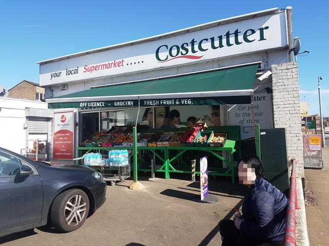 Supermarket in Northamptonshire For Sale