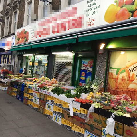 Supermarket in West London For Sale