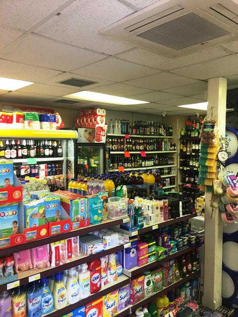 Buy a Supermarket, Newsagent and Off Licence in South Wales For Sale