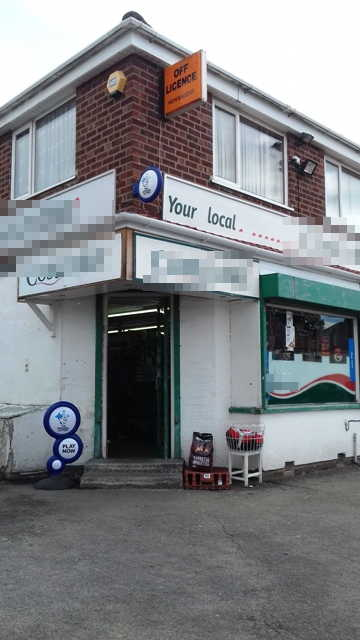 Convenience Store, General Store, Off Licence and Supermarket in West Midlands For Sale